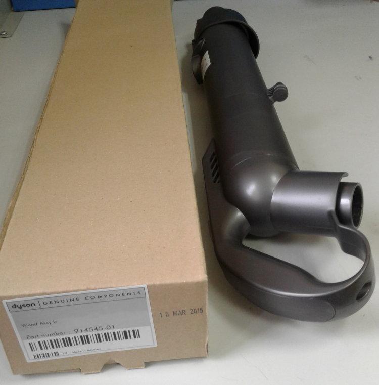 Труба телескопическая для пылесоса dyson dc32 дайсон пылесос купить в екатеринбурге в интернет магазине