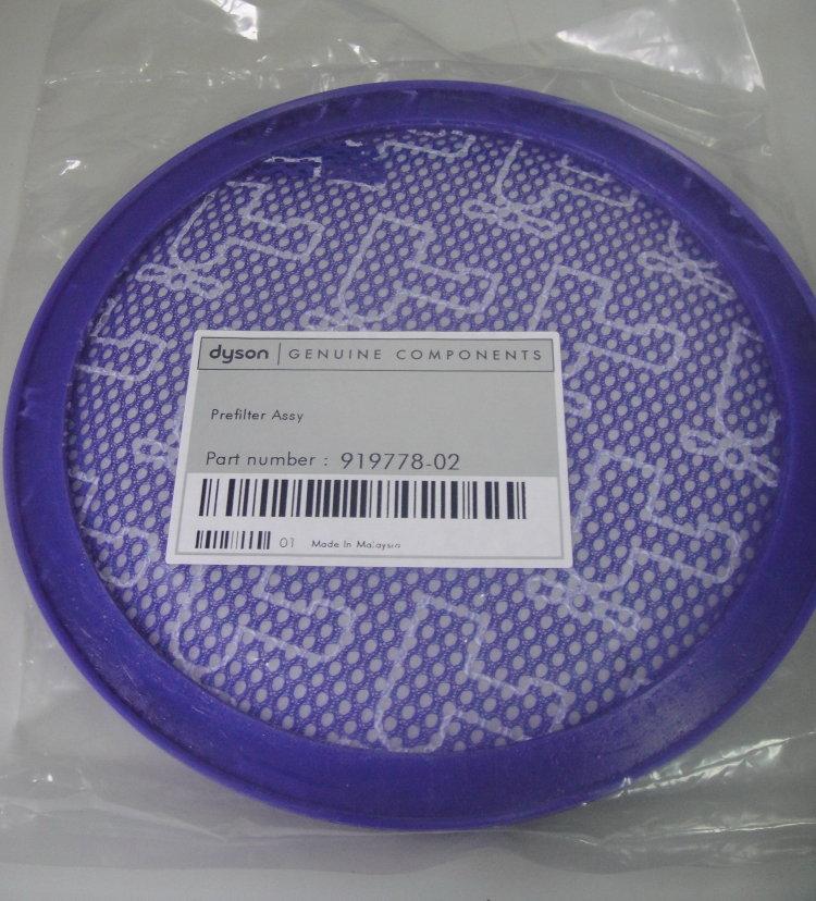 Фильтр для пылесоса dyson dc23 dyson dc29 db origin отзывы