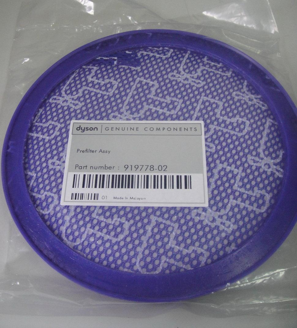 Dyson 23 фильтр купить турбощетка для пылесоса дайсон v6 купить